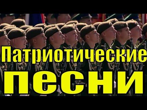 клипы патриотические россия