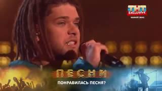 Новые ПЕСНИ | Артем Амчиславский - Addicted