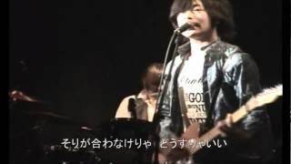 BLUES DOGは兵庫県姫路市を中心に活動をしている日本語ロックバンドです...