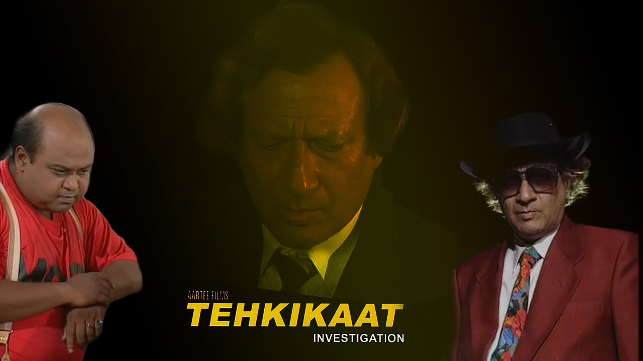 Download TEHKIKAAT तहकीकात 1994 EP 1 & 2 - JEALOUSY TURNS BLOOD - CRIME SERIAL   VIJAY ANAND   SAURABH SHUKLA