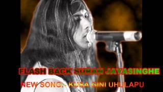 FLASH BACK Suran Jayasinghe NEW SONG :- KUSA GINI UHULAPU