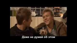 ЭЛИАС И ЛАРИ 8 СЕРИЯ (РУССКИЕ СУБТИТРЫ)fan_foq