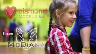 Урок актёрского мастерства в школе фотомоделей ☆DIAMOND MODELS☆ в Ярославле