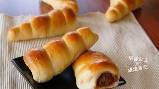 巧克力卡士達螺旋麵包+DIY螺旋模具Chocolate Cornets Bread【琳達公主的廚房筆記】