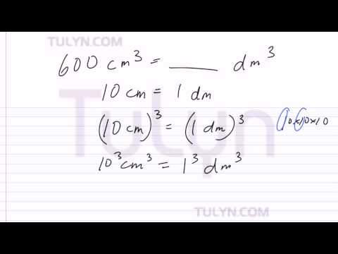 conversion of metric units cubic centimeter to cubic decimeter