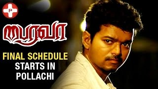 Vijay 60 Final Schedule Starts in Pollachi | Bhairava | Latest Tamil Cinema News