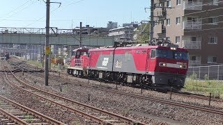 【JR貨物】1074レ EH500-45+HD300-25(ムド付き)