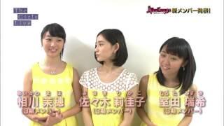 141012 S/mileage - The Girls Live (cut)