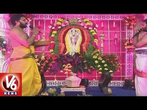Sri Lakshmi Narasimha Swamy Jayanthi Celebrations In Banjara Hills   Hyderabad   V6 News