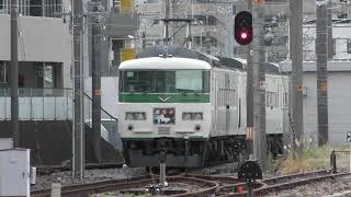 JR東日本185系(C4編成)特急踊り子12号東京行き 東海道本線三島到着 警笛吹鳴あり