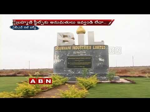 Gali Janardhan Reddy proposals for Kadapa steel Plant
