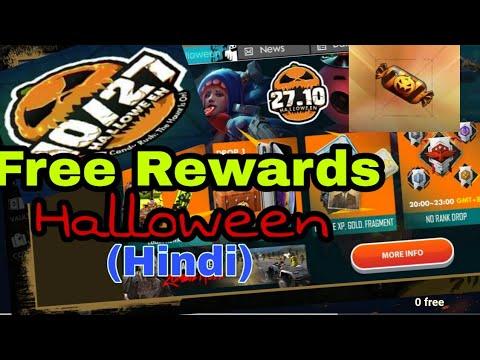 Halloween 🎃 Free Rewards:-Garena Free Fire