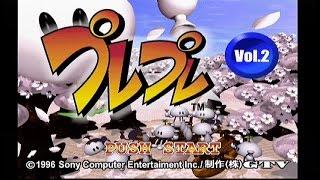 Demo Tour (Import): PlayStation - PurePure Vol. 2, March 1996