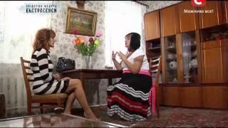 Страшное ДТП. Следствие ведут экстрасенсы - Сезон 1 - Выпуск 91 - 05.02.14