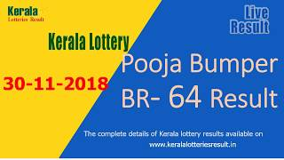 Pooja Bumper Lottery Result BR-64 (30-11-2018) - Kerala Lottery