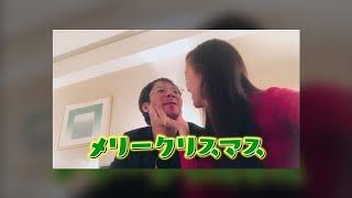 いしだ壱成&飯村貴子のXマス旅行動画に一同騒然「マズい」「怖い」 飯村貴子 検索動画 14