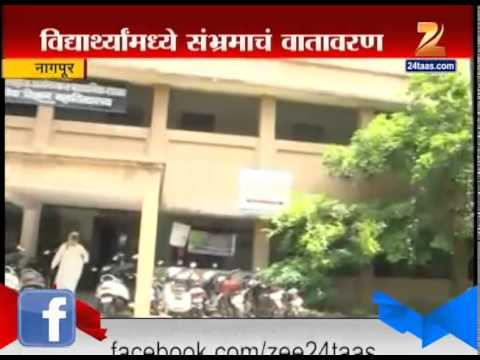 Nagpur : Controversy on RSS Office Security 16th July 2015