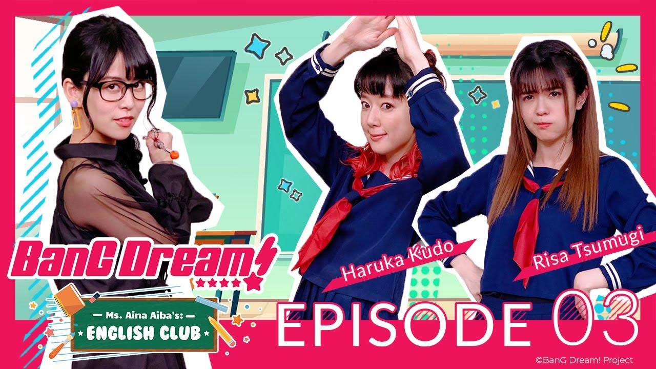 Ms. Aina Aiba's BanG Dream! English Club Episode 03