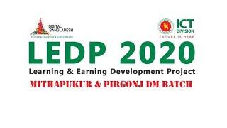 LEDP HSL - RAN - 103- Pirganj - 1 July 2020 - Blog Comment