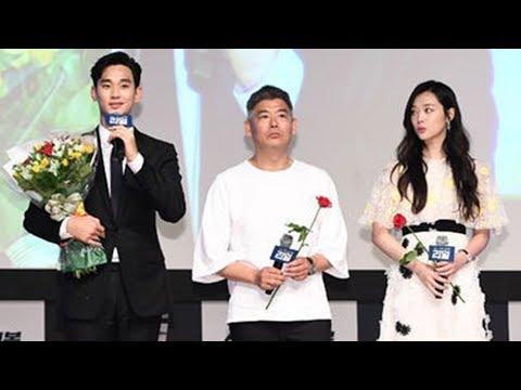 [풀영상] 김수현·설리 '리얼'(REAL) 쇼케이스 현장 (It's Real Showcase, Kim Soo hyun, Sulli)
