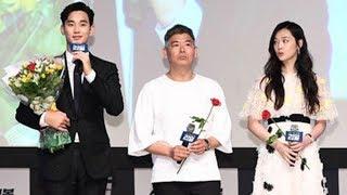 Video [Full Video] Kim Suhyeon, Sully 'real' (REAL) showcases (It's Real Showcase, Kim Soo hyun, Sulli) download MP3, 3GP, MP4, WEBM, AVI, FLV Agustus 2018