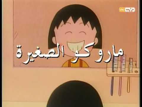 Maroco Cartoon Arabic(6)