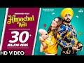 हिमाचल वाली : HIMACHAL WALI | Manavgeet Gill | Hakeem | Latest Punjabi Song 2020 | Tiktok Viral Song