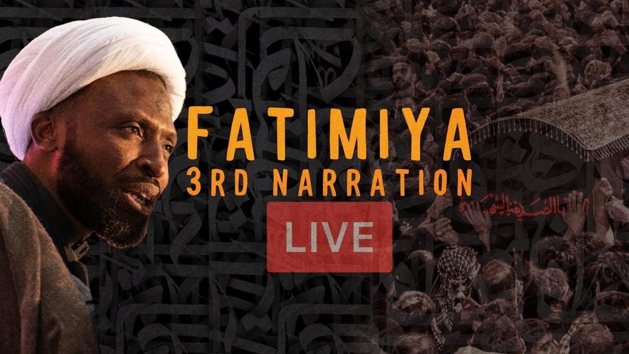 SAYYIDA FATIMA (as) in the Holy Qur'an – Sheikh Nuru Mohammed – Night 1