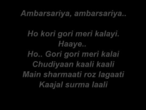 lyrics of #ambarsariya from #fukrey movie