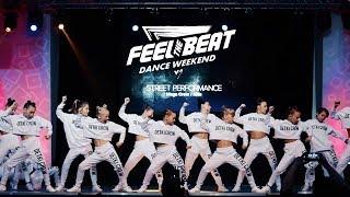 DETKI - Выступление на Feel The Beat