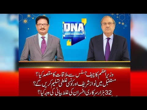 DNA | 27 March 2018 | 24 News HD
