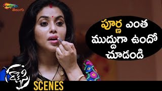 Poorna CUTE Introduction | Rakshasi Latest Telugu Horror Movie | Abhimanyu Singh | Shemaroo Telugu