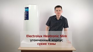 водонагреватель Electrolux EWH Heatronic DL Slim DryHeat EWH 80 Heatronic DL Slim DryHeat