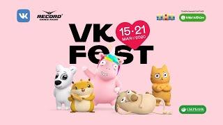 Lady Waks  VKfest 2020