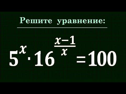 Как решить такое уравнение: (5^x)*(16^((x-1)/x))=100?