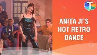 Anita Ji turns HOT Retro dancer for Vibhuti Ji   Bhabiji Ghar Par Hain