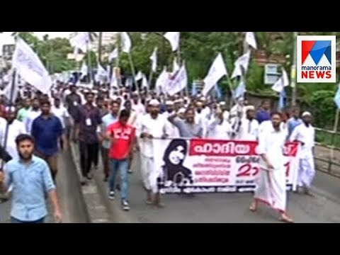 SC directs to share investigation details in Hadiya case with NIA | Manorama News