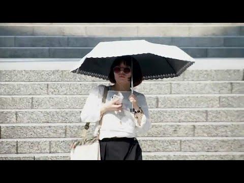 موجة حارة في اليابان تثير تساؤلات حول تنظيم أولمبياد طوكيو 2020…  - نشر قبل 25 دقيقة
