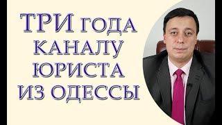 видео Аренда юридического адреса в Одессе