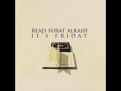 Murottal Surah Al Kahfi 1-10 [Muzammil Hasballah]