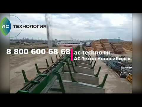 ООО Ангара Иркутская область Линия сортировки круглого леса Holtec (Германия) б/у