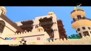 انتظروا الجزء الثاني من جولة حول المملكة في جدة.. الاثنين 23 يناير على روتانا خليجية