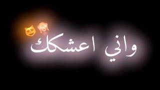 كل كلام الحب😻|كرومات اغاني عراقيه||ريمكس اميره زهير شاشه سوداء انستا💗 بدون حقوق
