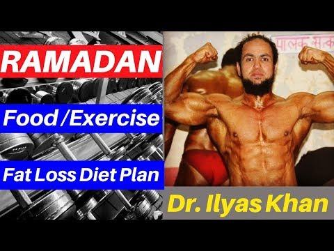 ramzan-diet-plan-?-fat-loss-diet-plan-?-best-for-bodybuilders-?-ramadan-diet-plan-?-by-dr-ilyas-khan