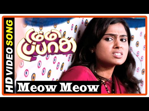 Dummy Tappasu Tamil Movie | Songs | Meow Meow Song | Ramya Meets Praveen Prem