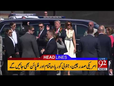 92 News Headlines 12:00 AM - 05 November 2017 - 92NewsHDPlus