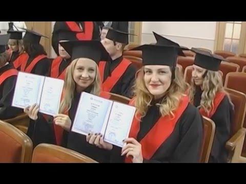Торжественное вручение дипломов выпускникам  Торжественное вручение дипломов выпускникам