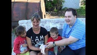 Подарки для Матери одиночки и 7 детям которые живут в грязном сарае 3 серия