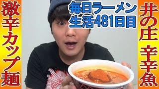 チャンネル登録者10万人突破感謝動画はこちら! https://youtu.be/2gfly...