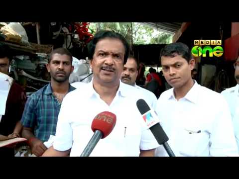 Cochin corporation documents found in scrap shop